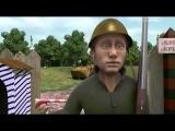 Мульт о событиях в Крыму показал украинский телеканал.