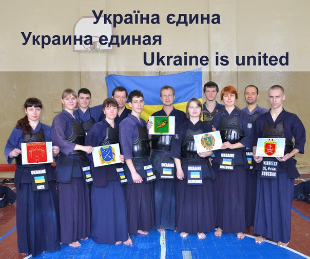 Ukrainian national kendo team